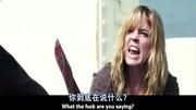 几分钟看完日本烧脑恐怖片《真?#30340;?#39740;游戏》适合胆小者看的电影!