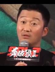 《殺破狼》最精彩甄子丹、吳京打戲,3分50秒,一秒不能錯過系列