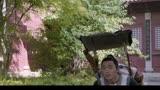 《道士下山》宣傳曲MV繪紅塵全貌  張杰歌聲書寫《娑婆世界》超清