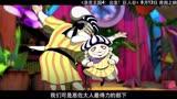 《洛克王國4》角色版預告片曝光 新寵蔴球萌萌俘獲2億小粉絲心