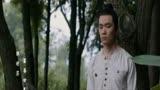 電影《道士下山》宣傳曲《娑婆世界》