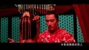 逆天吐槽《王朝的女人楊貴妃》