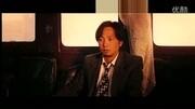 《张梁记》第七集:无人区惊现非法闯入者