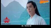 2015新 花千骨電視劇 霍建華發誓今生只收一個徒弟[超?