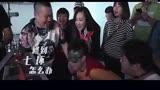 五環之歌-岳云鵬(煎餅俠電影插曲)
