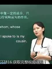 成年人自学英语口语第1季