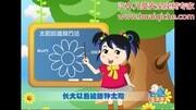 同学婴幼儿脑力早教童歌系列开发故事童谣识字动画片智农村教育儿童小孩暑假初中回图片