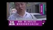 -日本公开强掳慰安妇资料