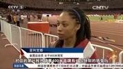 女子400米决赛 菲利克斯49.28秒夺冠军,跑的最快的女人