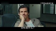 電影【邊境殺手2】這兩段太帥了,滅霸帶突...