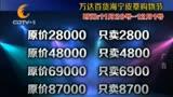 CDTV-5《娛情全接觸》(2015年11月19日)