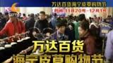 CDTV-5《娛情全接觸》(2015年11月16日)