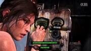 PS4古墓麗影10崛起開箱