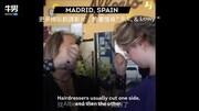 用喷灯武士刀做造型!来自西班牙的疯狂发型师