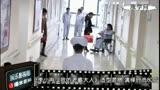 我的老婆大人是80后 李小冉杜淳 第12集 電視劇預告