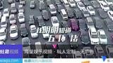 視頻-電影《煎餅俠》插曲《五環之歌》MV 完整