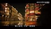 从小贩到中国黑帮教父,到最后上海市长,几分钟带你看《大上海》