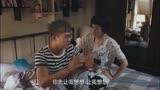 《老婆大人是80后》前女友是老婆心中拔不掉的刺