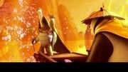 功夫熊貓3(片段)阿寶你都變成大師了,能不調皮嗎!