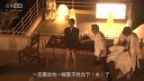 電影北京愛情故事 梁家輝劉嘉玲希臘偷情之旅特輯
