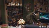 《老婆大人是80后》02集預告片