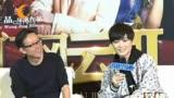 CDTV-5《娛情全接觸》(2016年2月2日)