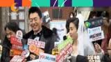 CDTV-5《娛情全接觸》(2016年2月3日)