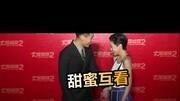 杨坤、郭采洁—《答案》