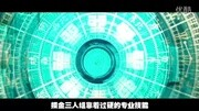 视频: 寻龙诀VS盗墓笔记  邓超助攻盗墓之王