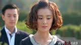 《兩個女人的戰爭》柳巖買醉被糾纏,毛林林獨守痛哭