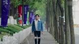 《十五年等待候鳥》片尾MV首發 張若昀亮嗓