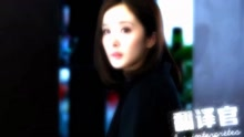 亲爱的翻译官电视剧黑市杨幂黄轩吻戏浪漫甜蜜东北电视剧剧情图片