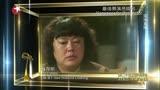電視劇最佳男演員 王志文《大丈夫》 34