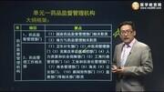從小漁村到中國特色社會主義先行示范區 深圳創造了多少第一?