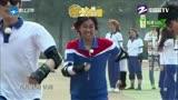 第二季《挑戰者聯盟》hold姐超速鴨子跑 吳亦凡倒著跑依然獲勝