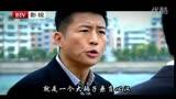 """突然心動:電視劇《突然心動》宣傳片""""好男人""""篇 BTV影視"""