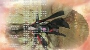 ?#23616;?#19968;龙】【新边城浪子】蛇毒发作