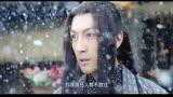 《九州天空城》張若昀關曉彤  第9集 電視劇 看點花絮