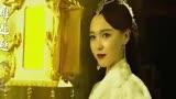 韓庚獻唱《一生所愛》電影《大話西游3》主題曲MV首次曝光