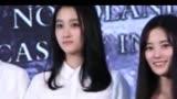 《九州天空城》片花 張若昀關曉彤浪漫熱戀 甜蜜吻戲唯美上演