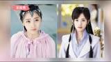 電視劇《九州天空城》羽族第一美女鞠婧祎完美登場 4000年美女上