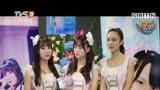 《桌桌有娛》特別節目2016:SNH48 總選花絮