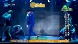 挑戰者聯盟第2季最后一期薛之謙深情演繹初學者挑盟成員經典伴舞
