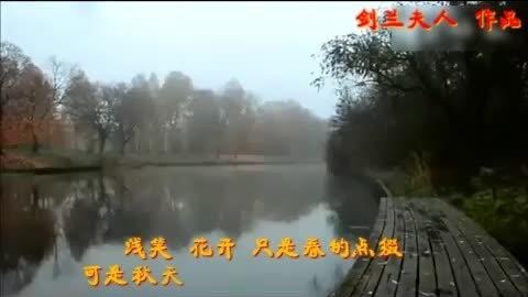 怒江剑兰公沿途路风景