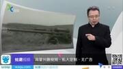 血战长津湖(重复)