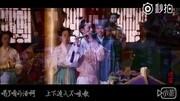 《麻雀》李易峰拒酒反被王勁松賞識 結婚為什么