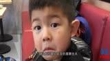 《爸爸4》首播 蔡國慶被暖哭沙溢PK墊底