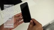 蘋果iPhone7 亮黑色 首發開箱評測視頻