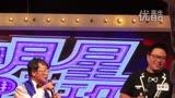 湯尼陳老師參加吳宗憲小明星大跟班節目、超搞笑,效果佳!