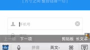 手機UC瀏覽器怎么設置主頁